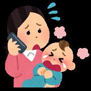 赤ちゃんを抱っこする子育てママ