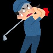 ゴルフ肘に対する鍼灸施術