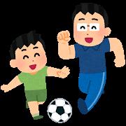 成長期の腰痛|腰椎分離症には広島市・海田町|ゆうこん堂鍼灸院