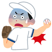 野球肩(水泳肩)|広島市/安芸郡海田町【ゆうこん堂鍼灸院】