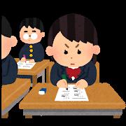 勉強のし過ぎで首が痛い 広島市/海田町の【ゆうこん堂鍼灸院】