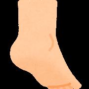 足首の内反捻挫